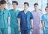 Can we expect a season two renewal or is the show canceled? Hospital Playlist